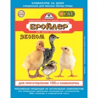 Премикс Бройлер для цыплят-бройлеров Эконом 500г(ОПТ от 4 коробок)