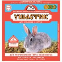 Премикс Ушастик для кроликов и нутрий 150г (ОПТ)
