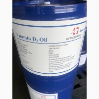 Витамин D 3 5 млн.ед./г оптом, импортер в РБ