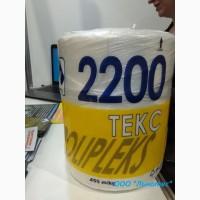 Шпагат ПП 2200текс