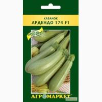 Продам семена кабачков- цуккини, сорт АРДЕНДО 174 F1