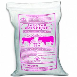 Золотой Фелуцен ЗФК1-4 для КРС мясных пород 25кг (ОПТ под заказ)