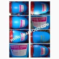 Повидон-йод (Povidone Iodine) оптом, импортер в РБ