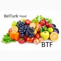 Овощи свежие из Турции. Опт. Декларация