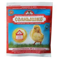 Премикс Солнышко для цыплят, гусят и перепелок 150г (ОПТ )