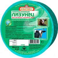 Фелуцен солевой лизунец антигельминтный для КРС (5кг)(ОПТ)