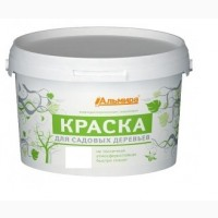 Краска для садовых деревьев альмира ведро 14 кг