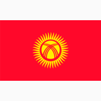Киргизская фасоль оптом