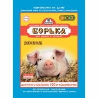 Премикс концентрат Борька (Эконом) для свиней и поросят 500г(ОПТ)
