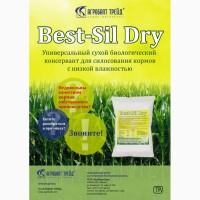 Продам Сухой биологический препарат Best-Sil dry