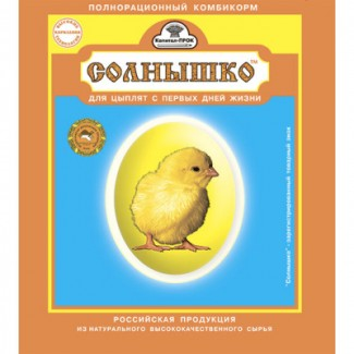Полнорационный корм для цыплят, индюшат, цесарят, утят(700г)(ОПТ)