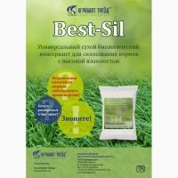 Продам Сухой биологический консервант«Best-Sil»