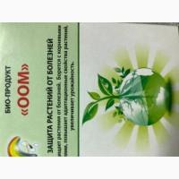 Продам средства защиты растений, Инсектициды, Фунгициды