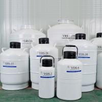 Сосуды для жидкого азота 3 и 35 л