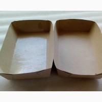 Лотки для упаковки овощей и зелени
