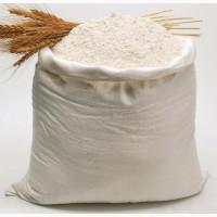 Закупаем оптом муку пшеничную, ржаную обдирную, 1, 2 сорт