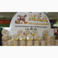 Продается натуральный мед