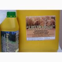 Биологически консервант для сенажа, силоса Биотроф-111