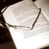 Договоры, претензии, иски, заявления, жалобы