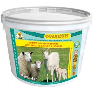 Фелуцен О2-2 Энергетический для овец, коз, ягнят козлят15кг (ОПТ под заказ)