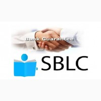 БГ/SBLC/MT760, Финансы бизнеса и Кредиты, БГ Монетизация, MT700, торговля ГЧП + другое