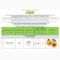 Свежие овощи и фрукты от производителей прямы поставки