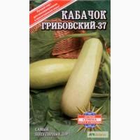 Продам кабачки, сорт Грибовский-37