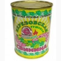 Консерва мясная Свинина тушеная Березовская