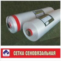 Сетка сенажная 1, 23х3000мм