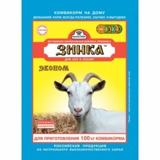 Премикс концентрат Зинка эконом для коз, козлов и козлят 500гр (ОПТ)