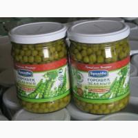 Горошек зеленый консервированный Высший Сорт, 0, 45л