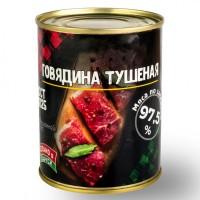 Консервы мясные кусковые Говядина тушеная ГОСТ 1 сорт 338 г