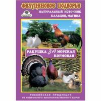 Ракушка морская для кур, голубей и декоративных птиц 1кг(только опт от 100кг)